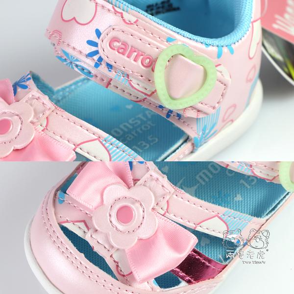 日本月星 MoonStar CARROT 粉紅 護趾涼鞋 寶寶鞋 小童鞋 NO.R4033