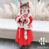 拜年服加厚套裝兒童秋冬裝周歲新年衣服【Kacey Devlin】