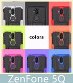 華碩 ZenFone 5Q (ZC600KL) 輪胎紋殼 保護殼 全包 防摔 支架 防滑 耐撞 手機殼 保護套 軟硬殼
