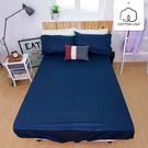 床包組 雙人-精梳棉床包組/摩登深藍/美國棉授權品牌[鴻宇]台灣製-1165