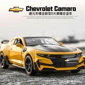 大黃蜂合金車模 金剛變形5科邁羅仿真車模型兒童玩具小汽車