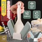 可立式自動開合飯勺 防塵防髒無異味耐高溫 站立式飯匙 飯鏟子 盛飯勺【ZF0311】《約翰家庭百貨