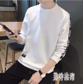 圓領長袖T恤 秋男士學生衛衣帥氣加絨加厚打底衫上衣服 BF19799『男神港灣』