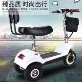 三輪車 迷你電動三輪車成人女性折疊電動車小型三輪電瓶車接送孩子 莎瓦迪卡