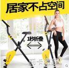 動感單車家用靜音健身自行車室內腳踏健身器材運動健身車男女igo  莉卡嚴選