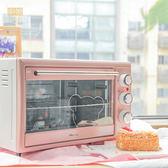 烤箱廚娘物語  烘焙小仙女的理想烤箱 Bear/小熊 DKX-B30N1          萌萌小寵DF