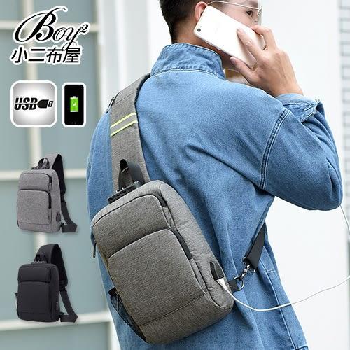 單肩胸包 大容量USB充電防盜密碼鎖耐磨斜背包【NQA5158】