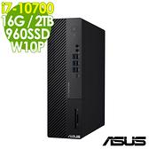 【現貨】ASUS M700SA 薄形商用機 i7-10700/B460/16G/960SSD+2TB/W10P