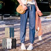 ★夏裝限定★MIUSTAR 多色腰抽繩縮口壓紋混棉麻長褲(共5色)【NF0287RZ】預購