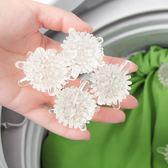【透明款】洗衣球魔力去污防纏繞家用大號清潔球摩擦球洗衣機神器