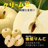 日本相馬村金星蘋果5粒/盒