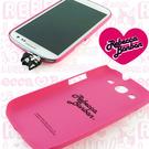 【Rebecca Bonbon】Samsung Galaxy S3 時尚彩繪保護殼-魔鏡◆贈!美式運動風手機皮套◆