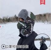 雷鋒帽男季天迷彩帥氣加厚電動車帽子男東北戶外騎車防寒