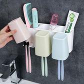 吸壁式牙刷架洗漱套裝壁掛創意吸盤漱口杯牙膏牙具盒