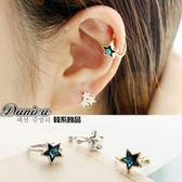 夾式耳環 現貨 韓國 時尚 氣質 甜美 閃亮 魔幻 星星 耳骨夾 無耳洞 S92523 單個價 Danica韓系飾品