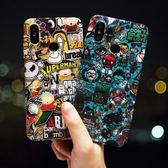 小米max手機殼磨砂硬殼個性創意3全包防摔【3C玩家】