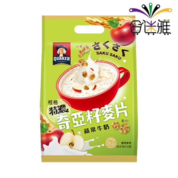 桂格奇亞籽麥片-蘋果牛奶風味(10入/袋)*1袋【合迷雅好物超級商城】 -02