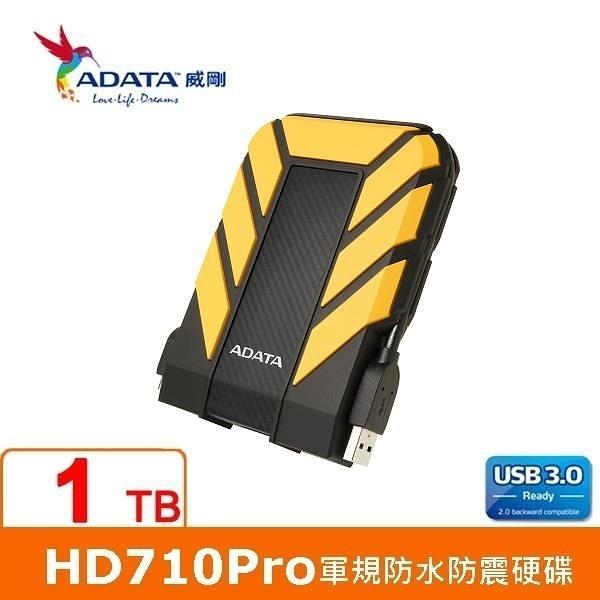 ADATA威剛 Durable HD710Pro 1TB(黃) 2.5吋軍規防水防震行動硬碟