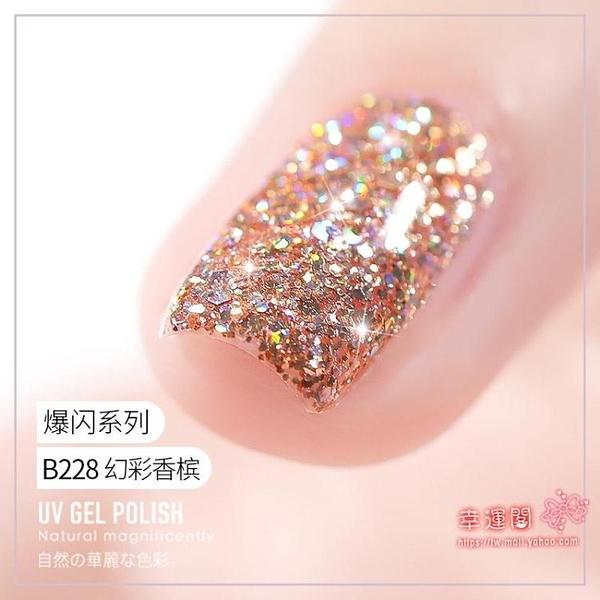 指甲油 爆閃甲油膠2021年新款超閃大亮片碎鑚銀金色指甲油膠微鑚美甲