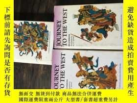 二手書博民逛書店罕見西遊記1~3共3本合售英文版Y260603 吳承恩 FORE