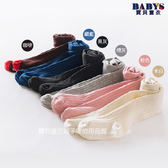 童襪 簡約線條褲襪 內搭褲  保暖 舒適 棉質 寶貝童衣