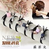 韓國小清新發圈成人扎頭發橡皮筋