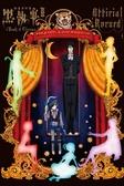 (二手書)黑執事動畫資料集Ⅲ:Book of Circus Official Record(全)