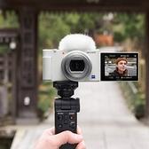 【震博】Sony ZV-1G側翻螢幕相機套組 晨曦白(台灣索尼公司貨)