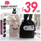 韓版忍者兔子可愛布藝收納袋 / 束口收納袋 雜物袋日用整理袋 39元