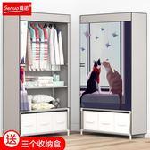 衣櫃簡易布衣櫃鋼管加粗加固簡約現代經濟型櫃子雙單人組裝衣櫥igo『小淇嚴選』