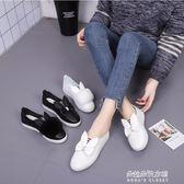 新款韓版可愛兔耳朵女單鞋子豆豆鞋平底毛毛瓢鞋百搭樂福鞋  朵拉朵衣櫥