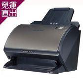 Microtek全友 FileScan 超音波掃描器DI 3125c【免運直出】