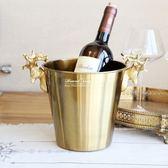 復古銅色平底鹿頭冰桶 紅酒香檳冰桶 宴會樣品房裝飾WD  電購3C