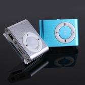 MP3隨身聽小型便攜式學生版MP3迷你便攜式音樂播放器插卡mp3聽歌 淇朵市集