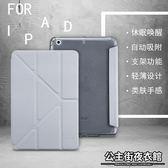 ipad保護套 蘋果ipad5 6air硅膠保護套全包邊休眠2/3/4防摔迷你mini1/2超簿殼