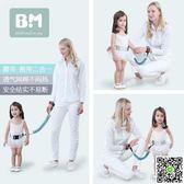 溜娃兩用寶寶出門帶娃神器防走丟牽引繩走失防止嬰兒腰帶娃娃神奇 99一件免運