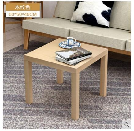 簡約茶几角幾客廳簡易木桌小戶型沙發邊幾邊桌迷你小方桌1