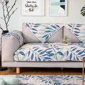 沙發罩 北歐棉質沙發墊簡約現代全棉布藝三人宜家四季通用防滑沙發套罩巾 免運直出
