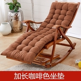 秋冬季折疊躺椅 午休成人竹搖椅家用睡椅老人休閑逍遙椅實木靠背椅jj