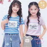 (大童款-女)幻夏織花框條紋上衣-2色(290352)【水娃娃時尚童裝】