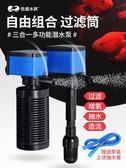 魚缸過濾器烏龜低水位三合一內置過濾桶循環抽水增氧水族箱潛水泵 英雄聯盟