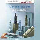 ZUODU 10骨全自動雨傘 升級加強骨架 遮陽傘