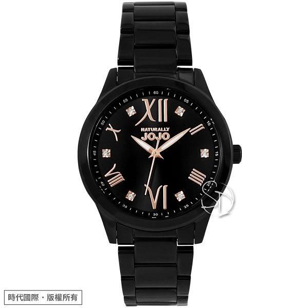 【台南 時代鐘錶 Naturally JOJO】紐約潮流美學 浪漫羅馬晶鑽時尚腕錶 JO96922-88F 黑鋼 35mm