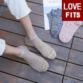 LOVE FITS襪子男短襪夏季純棉低幫淺口薄款防臭吸汗透氣運動船襪 一次元