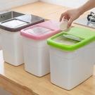米桶 家用裝米桶防蟲防潮濕密封50斤帶蓋30面粉儲米箱20米缸廚房收納盒【快速出貨八折下殺】