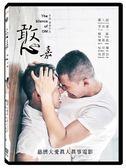 憨嘉 DVD | OS小舖