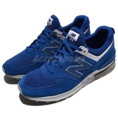 【五折特賣】New Balance 休閒鞋 574 NB 藍 灰 男鞋 麂皮 N字鞋 運動鞋 襪套式 【ACS】 MS574CDD