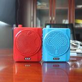 音響 插卡音箱收音機MP3老人唱戲機迷你小音響便攜式隨身聽教師擴音器