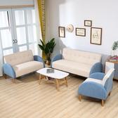 北歐布藝沙發小戶型雙人三人奶茶店服裝店沙發現代簡約單人沙發RM