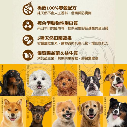 【培菓平價寵物網】優格OPTIMA 0%零穀》全齡犬羊肉+鮭魚敏感配方-5.5lb/2.49kg